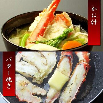 カニたらばがにカット茹で700g【送料無料】【あす楽対応】【タラバガニたらばがに蟹かにたらば蟹タラバ蟹】