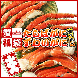 Compared to eat King crab and snow crab King Crab 2 shoulder pieces + crab 4 shoulder pieces