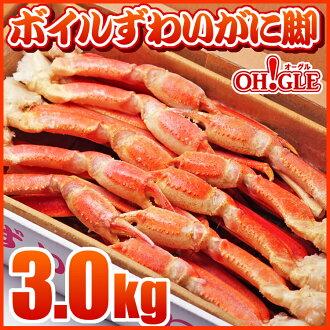 Boiling snow crab leg 3 kg treasuring
