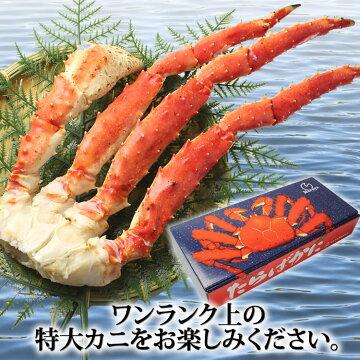 【年末ご予約受付中】カニ特大たらばがにEXサイズ1.1kg【ギフト箱入】【送料無料】【あす楽対応】【1.1kg】タラバガニ蟹かにタラバ蟹脚ボイルギフト御礼お誕生日祝