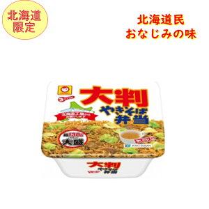 【東洋水産】マルちゃん 大判 やきそば弁当 1ケース (12個入り) 北海道ソウルフード