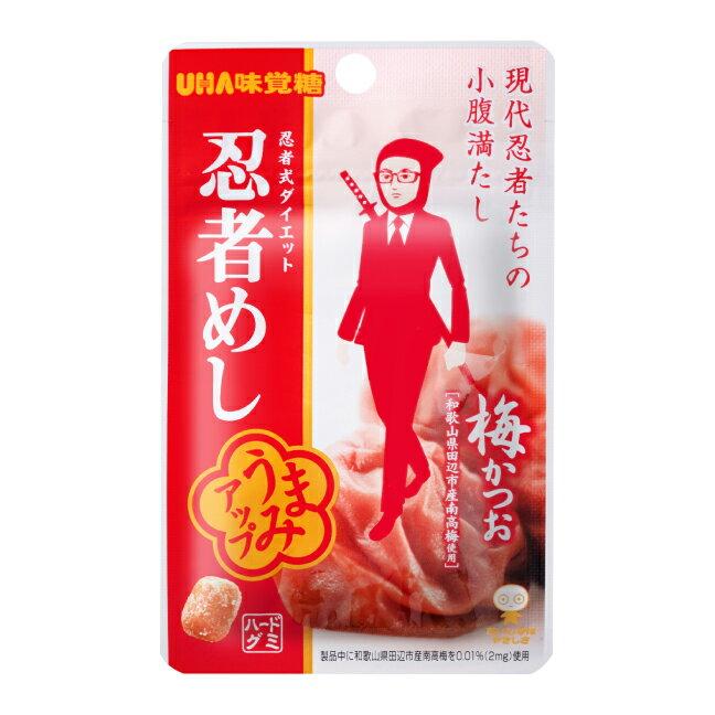 【UHA味覚糖】旨味シゲキックス 忍者めし 梅かつお味 (20g×10) 和歌山梅使用  梅