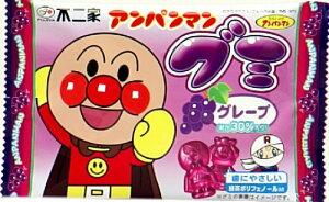 【送料無料】不二家 アンパンマングミ ぶどう 6粒×20 お子様がはがし易い キャラクター
