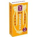 【送料無料】森永製菓 ミルクキャラメル大箱 149g×5 ほどよい甘さ 小腹と心を満たしてくれます