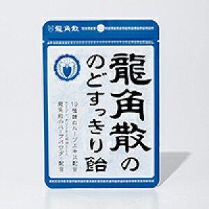 【送料無料】龍角散 龍角散ののどすっきり飴袋 88g×6 19種類のハーブエキス配合