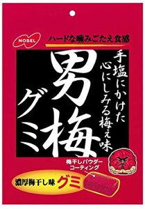 【送料無料】ノーベル 男梅グミ 38g×6 噛むほどに梅干しの濃厚な味わい 男梅シリーズ