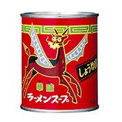 【華味】ラーメンしょうゆ味 240g 12人前 日本で初めてのスープ製品煮込んだ野菜の旨味  旭川ラーメン