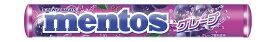 【送料無料】クラシエフーズ メントス フレッシュグレープ 37.5g×12個
