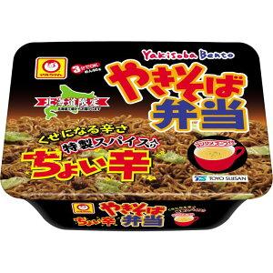 【北海道限定】【東洋水産】マルちゃん やきそば弁当 ちょい辛 1ケース(119g×12個) 複数の香辛料 スパイシー
