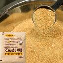 【北海道産】お得な てんさい糖(650g×12) ホクレン てん菜糖 ミネラル ホクレン オリゴ糖 カリウム、カルシ…