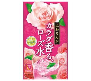 お得な【クラシエ】カラダ香るローズ水 (10g×3 20袋)セット ヒアルロン酸 ふわりんか