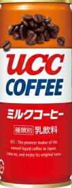 UCC ミルクコーヒー缶 1ケース(250g×30) コーヒーにまろやかミルク UCC上島コーヒー ユーシーシー