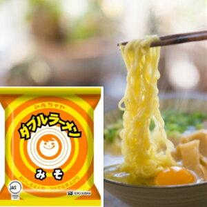 【マルちゃん ダブルラーメンみそ 168g×15袋】北海道 みそラーメン 東洋水産 香味野菜が利いたコクみそスープ お得な2食入り