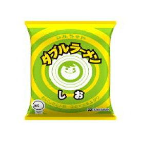お得な30袋セット 【マルちゃん ダブルラーメン しお (184g15袋)×2】北海道 東洋水産 野菜エキスをふんだんに使った塩スープ 袋麺 インスタントラーメン