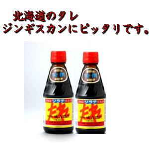 【北海道】 ソラチ ジンギスカンのたれ(250g×2) 秘密のケンミンSHOW じんぎすかん 成吉思吉 焼肉 豚丼