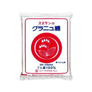 【スズラン印】 グラニュー糖 1kg×10 砂糖 てんさい糖 ビート てん菜100%から精製 食品 業務用 北海道