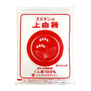【北海道】スズラン印 1kg×20 上白糖 砂糖 漂白剤無使用 業務用 食品