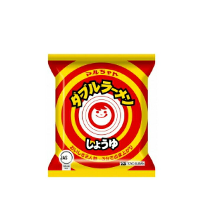 【北海道限定】マルちゃん ダブルラーメン しょうゆ (182g×1袋) 香味野菜とスパイスが利いたしょうゆ味。お得な2食入り!