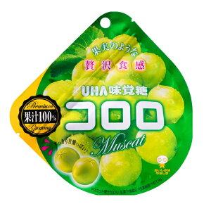 【UHA味覚糖】コロロマスカット(48g×6袋) 果汁100%(生果汁換算) 濃厚かつジューシー