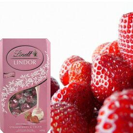 リンツリンドール ストロベリー&クリーム(大容量 600グラム)イチゴ 苺 Lindt LINDOR STRAWBERRY CHOCOLATE 600g ハロウィン コストコ リンドール