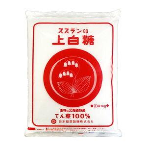 【北海道】スズラン印 1kg×5 上白糖 砂糖 漂白剤無使用 てんさい糖 てんさいとう