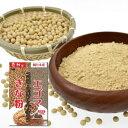 【中村食品】中村食品産業 感動の純日本産 エゴマきな粉 (100g×2袋) 国産エゴマ粉末 北海道産きな粉