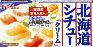 【ハウス食品】北海道シチュー クリーム(180g×2) 北海道産牛乳100%の生クリーム・ナチュナルチーズ使用