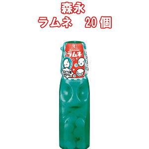 森永 ラムネ 29g×20 昔なつかしの 駄菓子 MORINAGA ポケットキャンディ ぶどう糖 ブドウ糖 糖分補充 カーリング もぐもぐタイム
