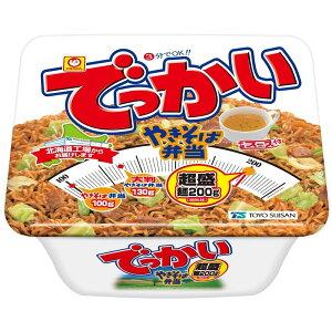 【東洋水産】マルちゃん でっかいやきそば弁当 1ケース (12個入り) 北海道ソウルフード 仕送り
