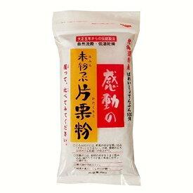 【送料無料】中村食品 感動の未粉つぶ片栗粉 270g × 10袋
