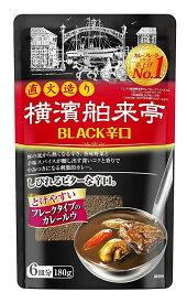 【送料無料】エバラ 横濱舶来亭 カレーフレーク BLACK辛口(180g) × 10個