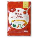 【送料無料】ピー・アンド・ピー 札幌の食卓 うちのスープカレー あっさりトマト味 102g × 3個