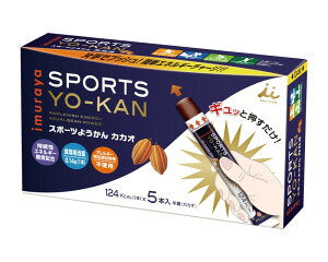 お得な3箱セット 井村屋 スポーツようかん カカオ 38g×5本×3箱 送料無料