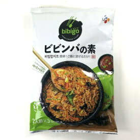 2個セット【CJ bibigo ビビンバの素 (2人前×4)×2個セット】送料無料 韓国 韓飯 コストコ 食品 簡単調理