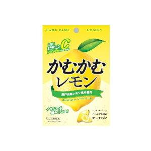 【かむかむレモン】30g×10袋 送料無料チューイングキャンディ 三菱食品  ビタミンC