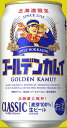 【北海道限定】【数量限定】サッポロビール サッポロクラシックゴールデンカムイ 杉元デザイン缶 350ml×24本
