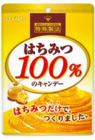 扇雀飴本舗 【はちみつ100%のキャンデー】51g×6袋 送料無料 砂糖水飴不使用