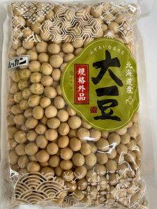 2袋セット【ホッカン 北海道産 大豆 規格外品 400g×2】送料無料 業務用 食品 ふぞろい 訳あり