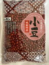 【ホッカン 北海道産 小豆 規格外品 400g】送料無料 業務用 食品 ふぞろい 訳あり あずき