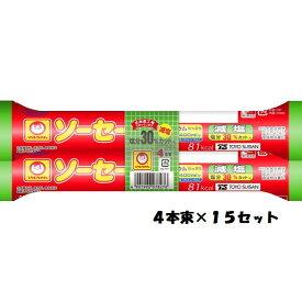 【マルちゃん ソーセージL 4本束×15 減塩】東洋水産 減塩 業務用 食品
