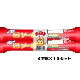 【マルちゃん ソーセージL 70g×4本束×15 】東洋水産 業務用 食品 カルシウム 魚肉 ソーセージ