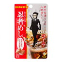 【UHA味覚糖】旨味シゲキックス 忍者めし コーラ味 (20g×10袋)
