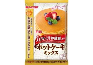 3個セット【1日分の食物繊維入り ホットケーキミックス 160g×3】送料無料