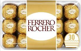 【送料無料】フェレロ ロシェ(FERRERO ROCHER) T-30 チョコレート 30粒