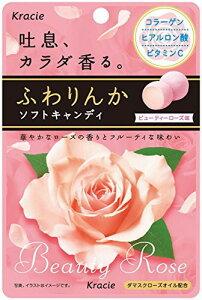 【送料無料】ふわりんか ソフトキャンディ ビューティーローズ味 32g×10袋