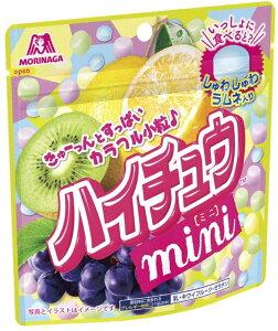 【送料無料】森永製菓 ハイチュウ ミニ 60g ×8袋
