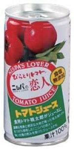 ニシパの恋人 トマトジュース 無塩 190g缶×30本
