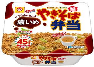 【2/1新発売】マルちゃん やきそば弁当 いつもよりちょっと濃いめ 12食入 1ケース