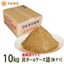 蔵出し直送_無添加!麦味噌10kg(粗ずり)段ボールケース詰愛媛の麦みそ国産原料—愛媛県産はだか麦100%使用で無添加
