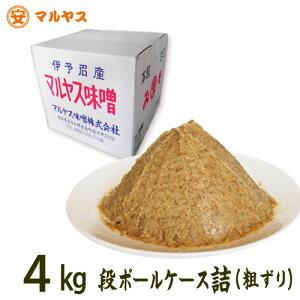 麦味噌4kg(粗ずり)無添加 段ボールケース詰愛媛の麦みそ国産原料?愛媛県産はだか麦、大豆100%使用で無添加